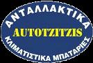 Auto Tzitzis